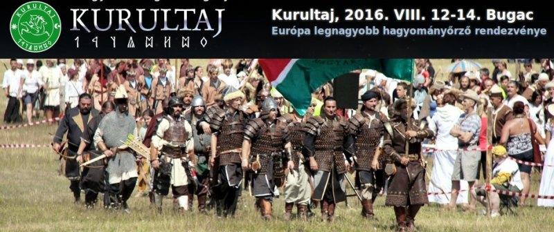 Международен фестивал на номадската култура Курултай 2016