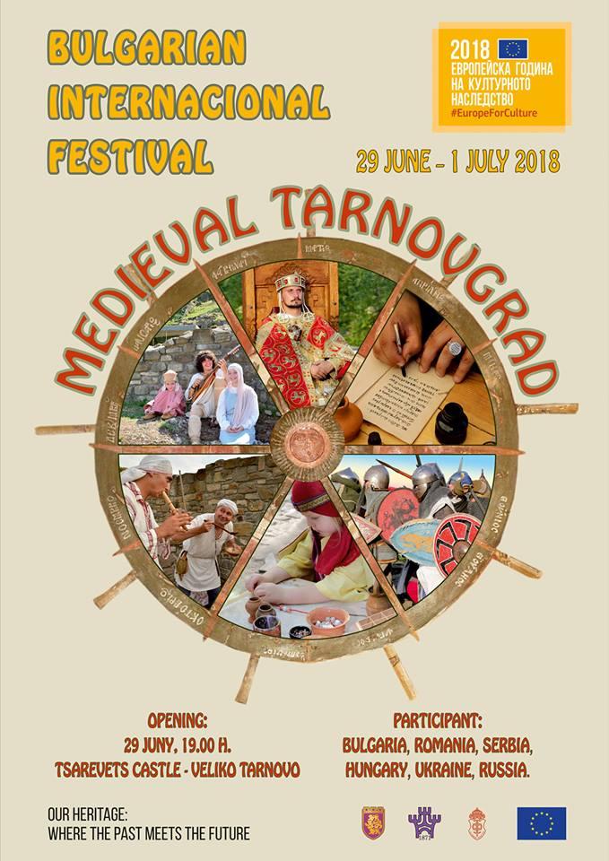 Средновековен фестивал Велико Търново 2018