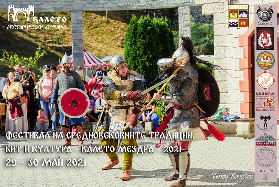 Средновековен фестивал - Калето Мездра 2021