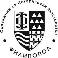 Филипопол