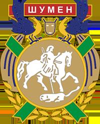 Община Шумен