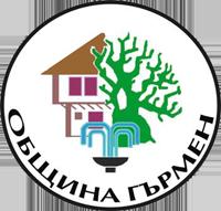 Община Гърмен