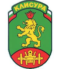 Кметство Клисура