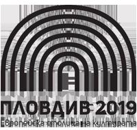 """Фондация """"Пловдив 2019"""""""