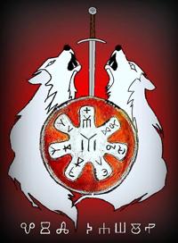 Вълкашин