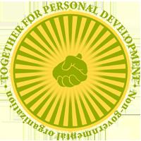 Заедно за личностно развитие